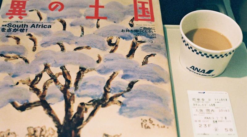 inflightmagazine-mhv2